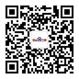 珠海金山办公软件有限公司百度云账号在哪申请-奇享网